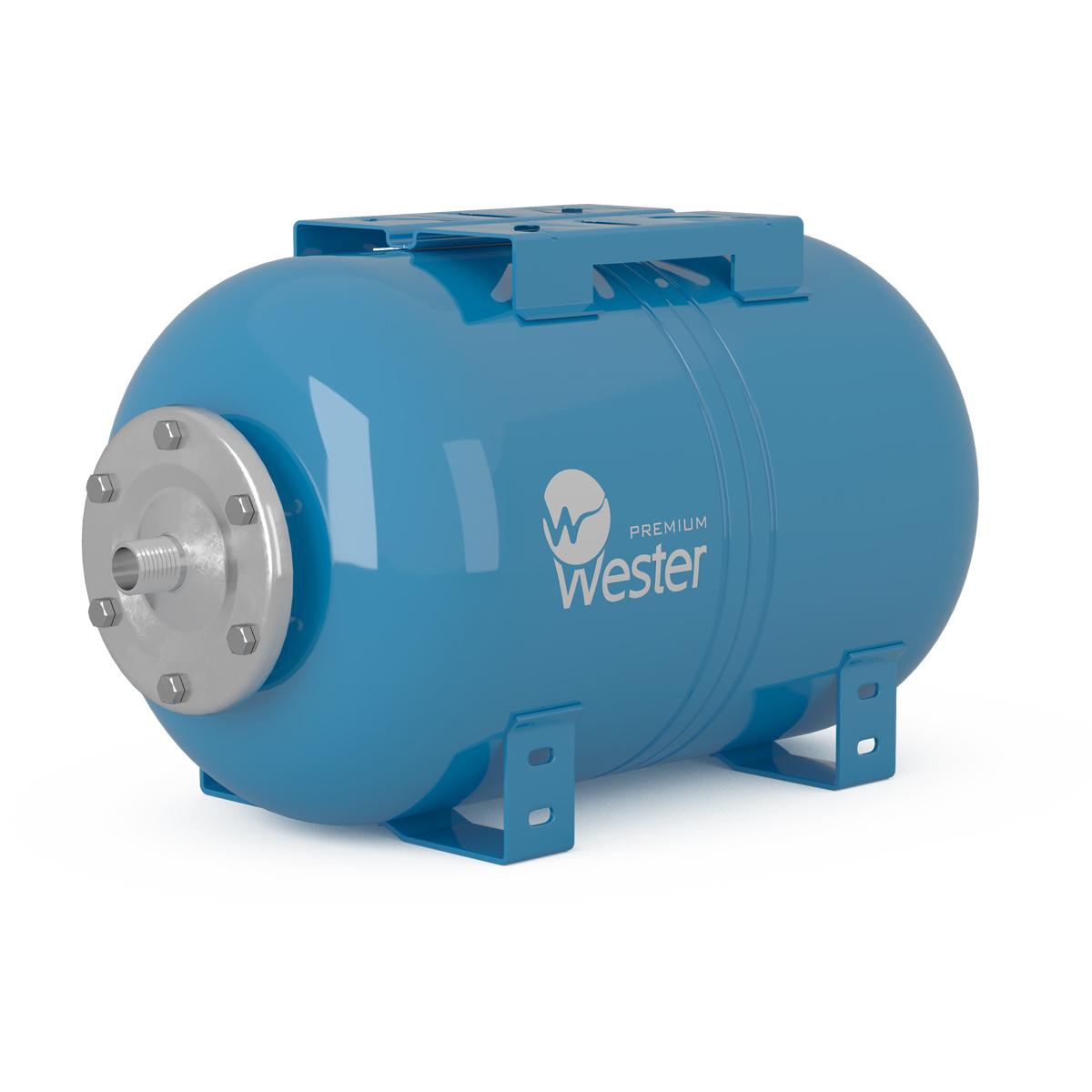 Бак мембранный для водоснабжения гориз-ный Wester Premium WAO100 нерж. контрфланец
